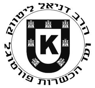 selo-kosher-jpg